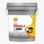 """SHELL RIMULA R4 """"X"""" 15W 40 20L"""